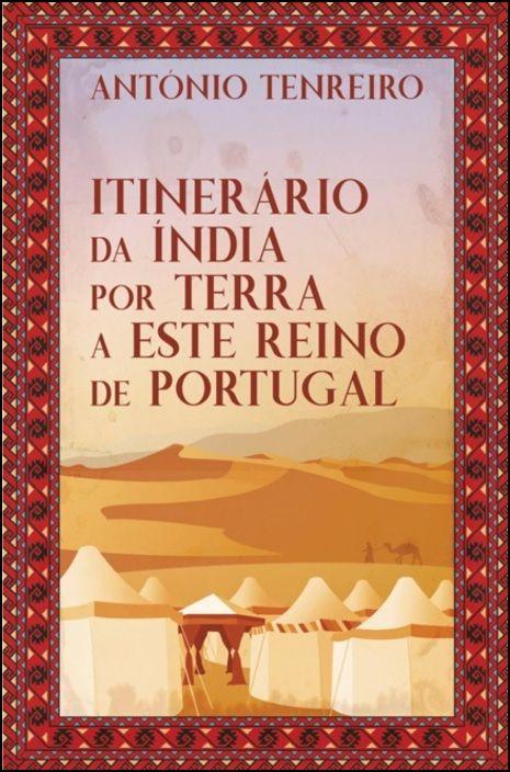 LIVRO_ITINERARIO DA INDIA POR TERRA A ESTE REINO DE PORTUGAL